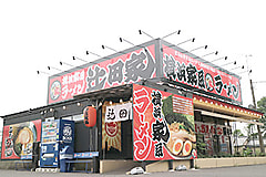 [A]ホールスタッフ【辻田家  石橋店】